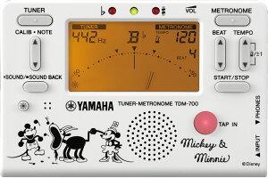【メール便出荷品】 YAMAHA ( ヤマハ ) TDM700DMN5 ミッキーマウス ミニー ホワイト チューナーメトロノーム ディズニー クロマチックチューナー メトロノーム 北海道不可 沖縄不可 離島不可