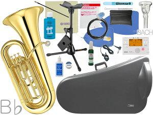 YAMAHA ( ヤマハ ) YBB-105 新品 B♭ チューバ 3ピストン 日本製 ラッカー 管体 ピストンチューバ 管楽器 tuba セット A 北海道 沖縄 離島 代引 不可
