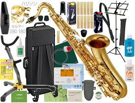 YAMAHA ( ヤマハ ) YTS-480 テナーサックス 管楽器 tenor saxophone ラッカー 管体 本体 YTS-480-01 ゴールド セルマー S90 マウスピース セット 北海道 沖縄 離島不可