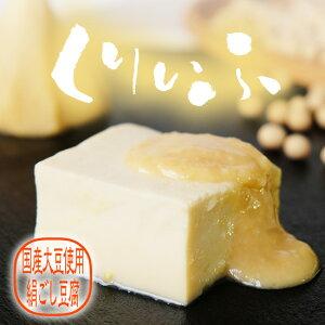 【 くりぃふ 】※冷凍でお届け 国産大豆使用 チーズのような味わい とうふ 豆腐 西京漬け 味噌漬け トウフ 一人暮らし おつまみ 酒のつまみ 酒のあて