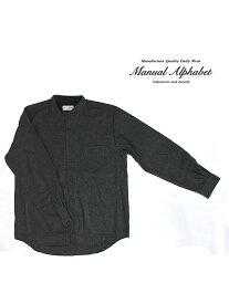 MANUAL ALPHABET マニュアルアルファベットMAS499バンドカラーシャツ チャコール