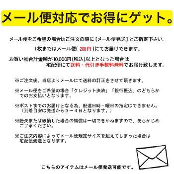 AUSTINACCENTオースティンアクセントMETALBANGLEメタルバングル【あす楽対応】【メール便発送可能】