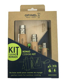 OPINEL オピネル NOMAD【予約】ノマド クッキングキット OPINEL Nomad cooking kit 41532 動画あり