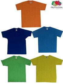 FRUIT OF THE LOOM フルーツオブザルーム クルーネック ポケットTカラーポケットT  5枚組パックTシャツ オレンジ イエロー ケリーグリーン パシフィックブルー ロイヤルブルー