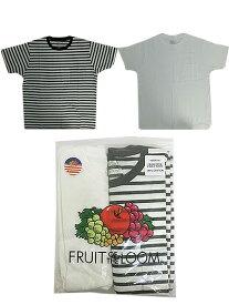 FRUIT OF THE LOOM フルーツオブザルーム クルーネック白無地ポケットTシャツとボーダーポケットTシャツの二枚組パックT Navy Black ネイビー ブラック コスパ最高パックTシャツ