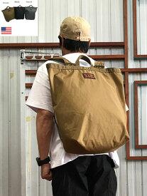 MYSTERY RANCH ミステリーランチ アメリカ製 E-PAC採用 BOOTY BAG ラージブーティーバッグ  コヨーテ USA製 動画あり