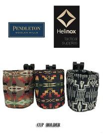 HELINOX ヘリノックス PENDLETON 限定カップホルダー ネイティブ仕様 ブラック カーキ ネイビー