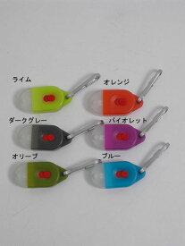 ABITAX アビタックス タグライト  コンパクトなデザインLEDキーホルダーライト 携帯やキーホルダーに最適 鍵穴 震災対策【メール便発送可能】