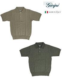 【SALE】gicipi GICIPI ジチピ Nido D'ape 1908P リブ仕様 半袖リブポロシャツ Nat/Bottiglia  Nat/Beige イタリア製