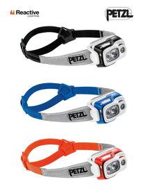 PETZL ペツル スイフトRL SWIFT RL リアクティブライティングテクノロジー マルチビームヘッドライト900ルーメン ブラック オレンジ ブルー