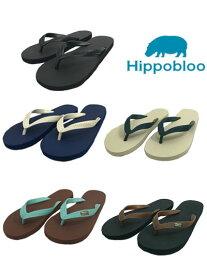HippoBloo ヒッポブルー マシュマロなフィット感 ビーチサンダル アウトドアサンダル ビーサン タイ産