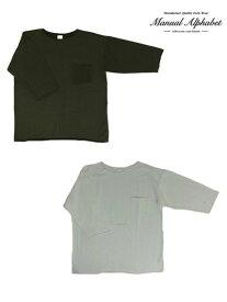 【SALE】MANUAL ALPHABET マニュアルアルファベット MA-C090 スーピマコットン ピグメントカットオフ5分袖Tシャツ ホワイト オリーブ