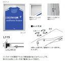 ユニフォーム額 L115 Sサイズ ハンガー付 ディスプレイ額 オリジン 受注生産品