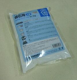 サクラ印 焼石膏 A級 吉野石膏 NET 1kg  フラワーアレンジメント花器製作用 白色度の高い