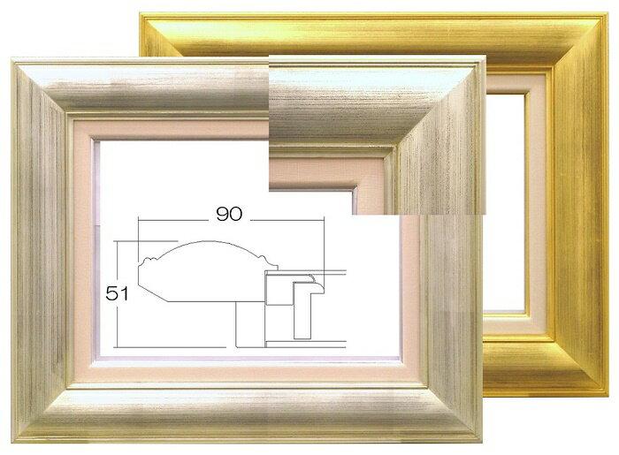 7718 F3 273×220mm まじかるフレーム 油彩額 油絵額 油彩額縁 油絵額縁 額縁 ゴールド/シルバー アクリルガラス