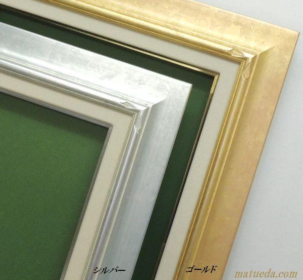 7717 P15号 652×500mm 油彩額 油絵額 油彩額縁 油絵額縁 額縁 ゴールド/シルバー 表面保護/アクリル(軽くて割れにくい)