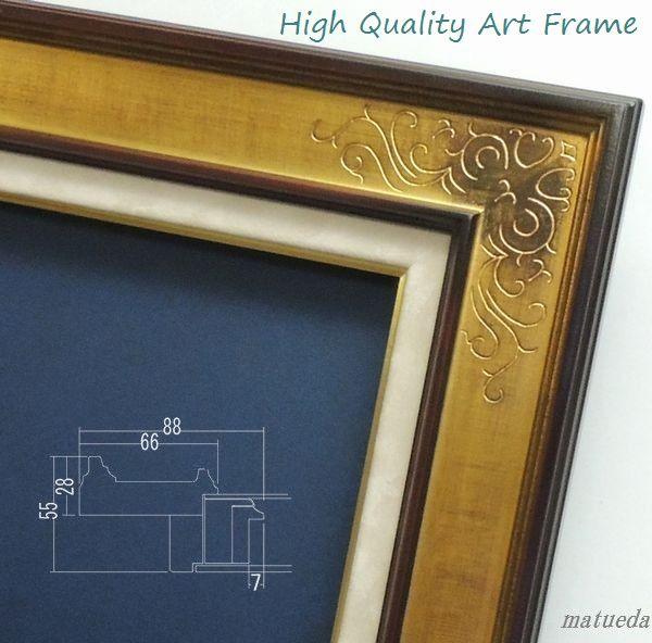 7102 油彩額縁 ゴールド P20号 727×530mm High Quality Art Freme プルミエ油額 藍色の布袋入り 表面保護/アクリル(軽くて割れにくい)