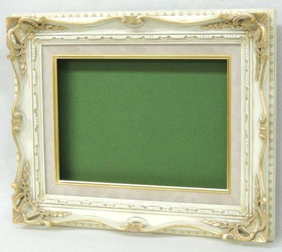 7802 アンティークアイボリー P15号 652×500mm 豪華さ 優雅な 油彩額縁 表面保護アクリル(軽くて割れにくい) 油彩額 油絵額 ルイ調額縁 黄袋