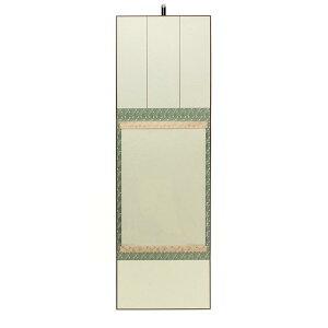 京都 谷口松雄堂製 掛軸たとう F4号・半紙用 草 まとめてお買い得!! 10枚セット