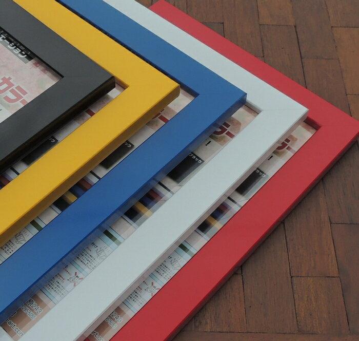 ニューアートフレームカラー B3 364×515mm 木製 ポスターフレーム ポスター額 おしゃれ 軽量 色鮮やか