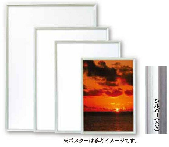 ワンタッチ B3 364×515mm アルミ ポスターフレーム ポスター額