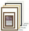 【くっきりパネル】木製(MDF) B4サイズポスターフレーム(364×257mm)【ポスター額】【ポスターパネル】5901