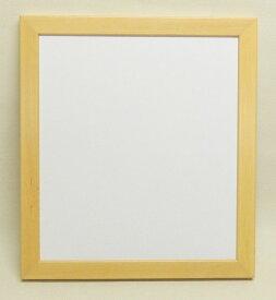 5768歩8 8×9 木地 額縁 普通色紙ピッタリサイズのフレーム UVカットアクリル 軽量 大色紙 大額 木製