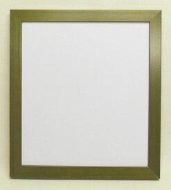 5768歩8 8×9 オリーブ 額縁 普通色紙ピッタリサイズのフレーム UVカットアクリル 軽量 大色紙 大額 木製