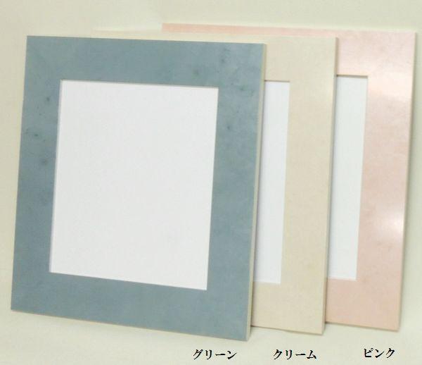 4891 色紙額縁(242×273) 木製額縁 表面保護/アクリル(軽くて割れにくい) おしゃれ モダン カラフルな 日本製 超特価