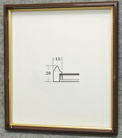 4954 8×9 ブラウン 額縁 普通色紙ピッタリサイズのフレーム アクリル(軽くて割れにくい) 日本製 大色紙 大額