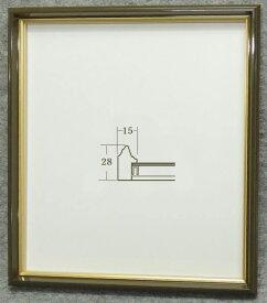 4954 8×9 よもぎ 額縁 普通色紙ピッタリサイズのフレーム ガラス 日本製 大色紙 大額