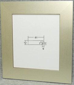 4860 シルバー 色紙額縁(8×9寸) (242×273mm) 普通色紙サイズ フラット 表面保護/アクリル(軽くて割れにくい) 大額 モダン 洋風 B級品