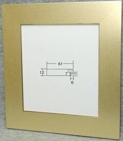 4860 ゴールド 色紙額縁(8×9寸) (242×273mm) 普通色紙サイズ フラット 大額 モダン ガラス 洋風 アウトレット