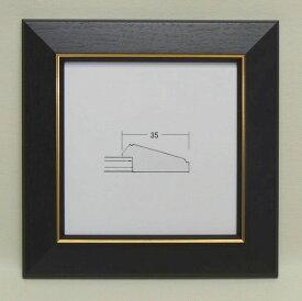 108 ブラック 15角デッサン額縁 アウトレット・特価品  パステルアートに人気  表面保護/ガラス  15センチ角 限定品 点描曼荼羅額 タイル