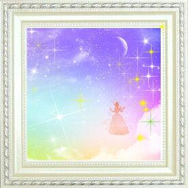 パステルアート用額 8131 アイボリー 150角 ワンランク上のアートに 日本製 アウトレット品 パステルアートに人気 キラキラフレーム 可愛い15cm額 クリスマスプレゼント パステル額 15センチ角額