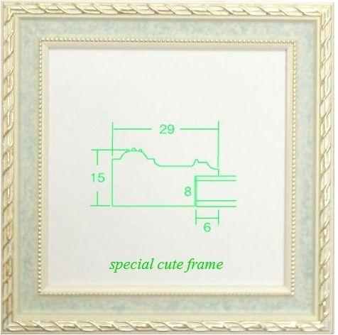 5663 グリーン 150角 とっても可愛い木製フレーム 日本製額縁 限定品 アウトレット品 パステルアートに人気 表面保護/ガラス  キュートな15センチ角