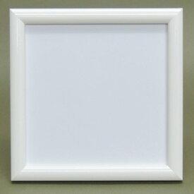 パステルアート用額 ホワイトNo.1 15センチ角 カマボコ白 箱なし スタンド付 木製 アウトレット品 パステルアートに人気