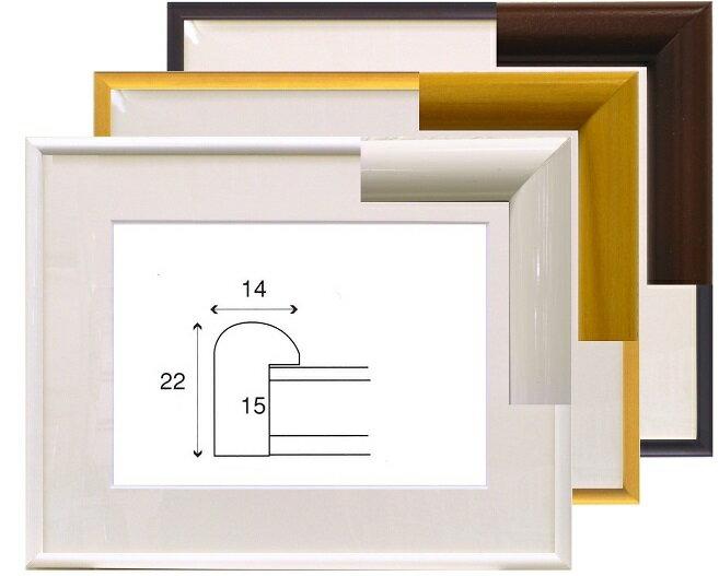 6700 水彩F8コンパクトサイズ(マット幅55mm) ブラウン/ナチュラル/ホワイト デッサン額 デッサン額縁 水彩額 水彩額縁 フレーム アクリルガラス
