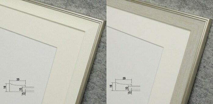 8215 水彩F8マット付 ホワイト/グレー デッサン額 デッサン額縁 水彩額 水彩額縁 フレーム アクリルガラス
