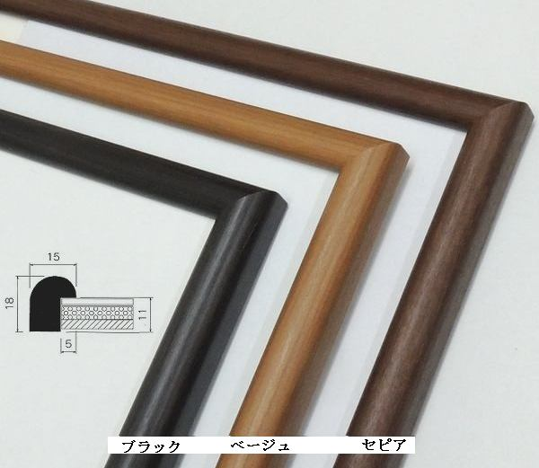 BH-W03F スケッチ8F 520×595mm 水彩額 水彩額縁 デッサン額 デッサン額縁 アクリルガラス
