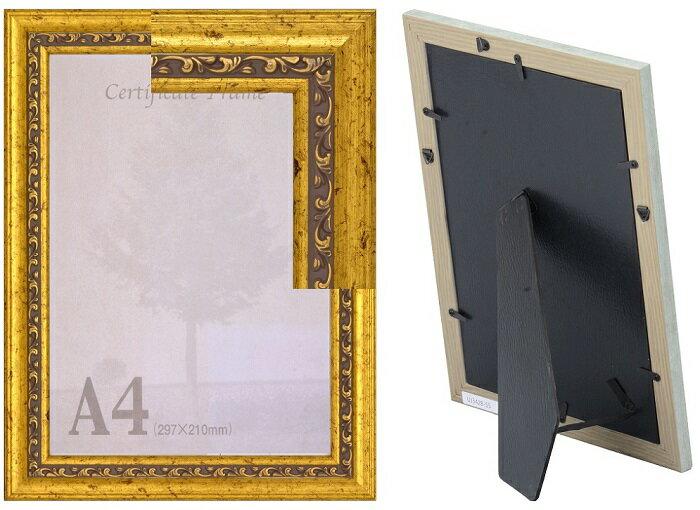 9011 OA-A4 (210×297mm) OA額縁 ポスター額 ゴールド シルバー スタンド付き