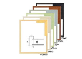 7916【希】 30角(300×300mm) デッサン額縁 水彩額 ホワイト ナチュラル グリーン ブラウン グレー ブラック 正方形 大額 木製品