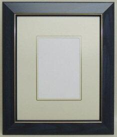 108 ブルー インチ 255×203mm はがき額 豪華 デッサン額縁 水彩額 水彩額縁 フレーム ガラス アウトレット品 激安価格