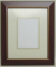 108 ブラウン インチ 255×203mm はがき額 豪華 デッサン額縁 水彩額 水彩額縁 フレーム ガラス アウトレット品 激安価格
