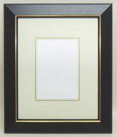 108 ブラック インチ 255×203mm はがき額 豪華 デッサン額縁 水彩額 水彩額縁 フレーム ガラス アウトレット品 激安価格