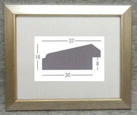 108 シルバー 八つ切(303×242mm) 豪華 デッサン額縁 水彩額 水彩額縁 フレーム ガラス アウトレット品 激安価格