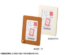 ペコ カードサイズ(56×83mm) 大仙 両面仕様 紙製