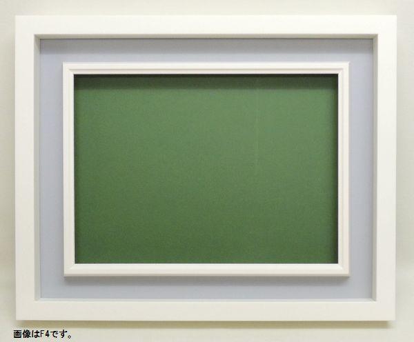 3441N F10 530×455mm ホワイト 油彩額 油絵額 油彩額縁 油絵額縁 額縁 アクリルガラス 木製