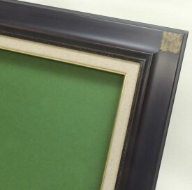 7722 鉄黒 P10(530×410mm) 油彩額縁 表面保護/ガラス 油彩額 油絵額縁 油絵額 キャンバス用 パネル用 木製 大額 超特価