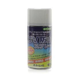 UV防水スプレー(180ml)色あせ防止、劣化防止、防水効果が望めるスプレー